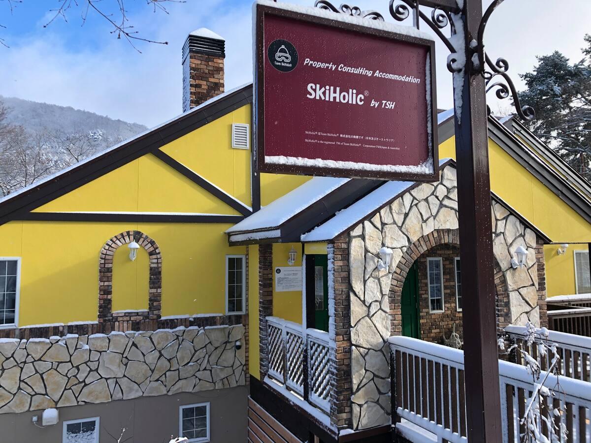 SkiHolic Lodge